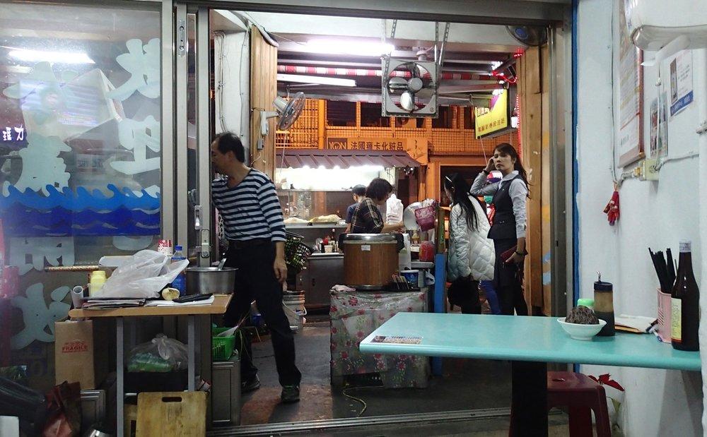 awesome Taiwanese food shop.jpg