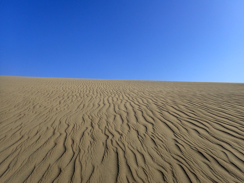 great sand shot.jpg