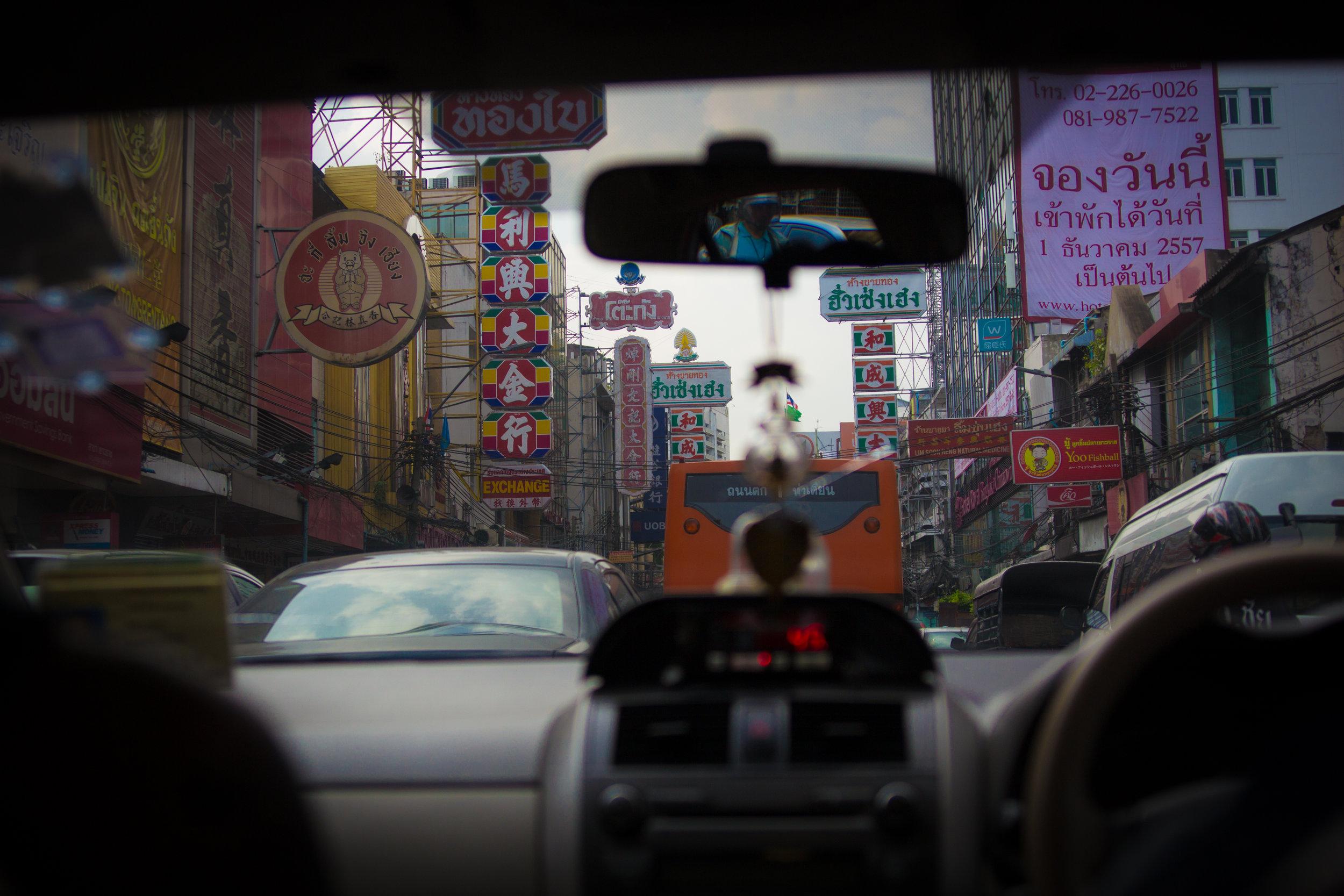 Bangkok Favorites-12