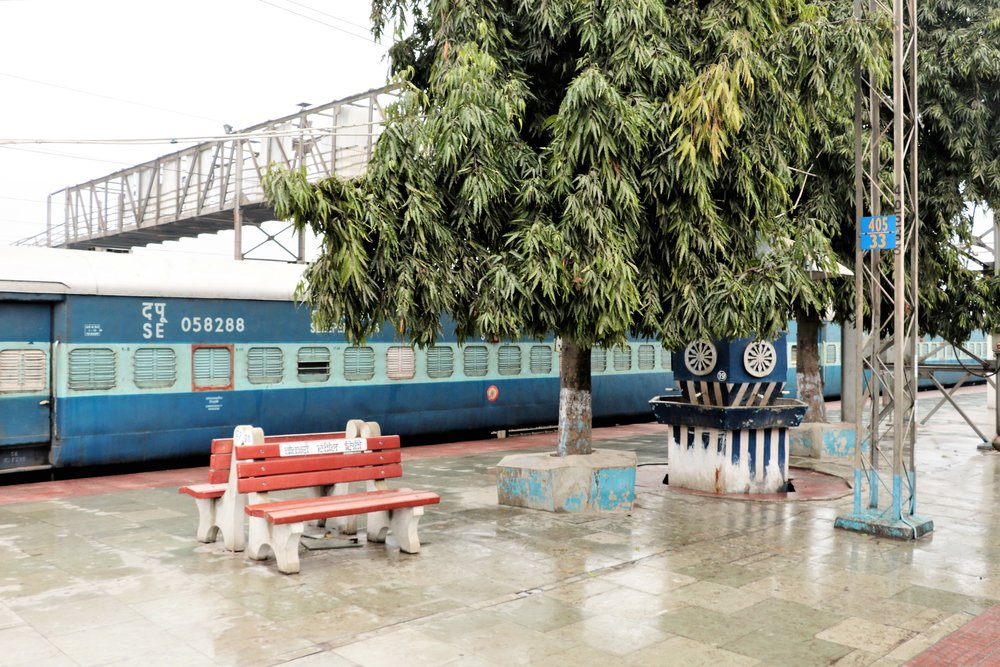 Bokaro Steel City station.jpg