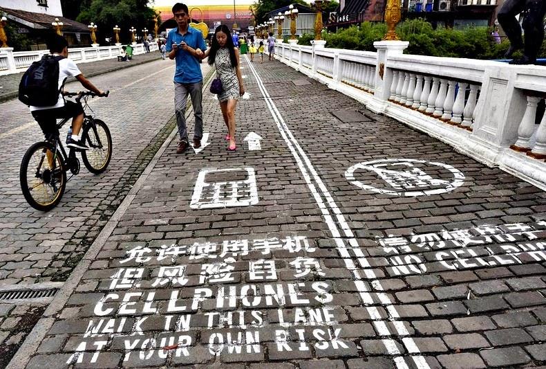 Chinese sidewalk.jpg