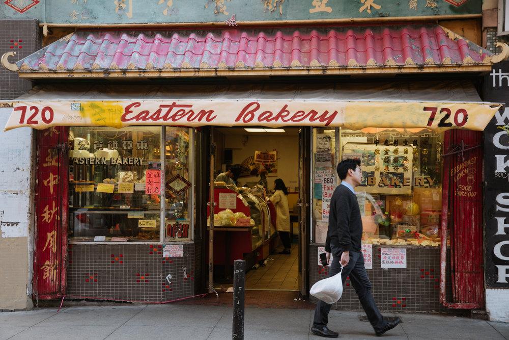 23_Eastern-Bakery_EatChinatown.jpg
