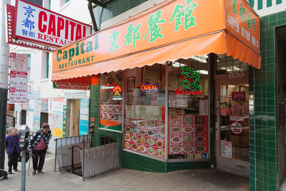 09_Capital_EatChinatown.jpg