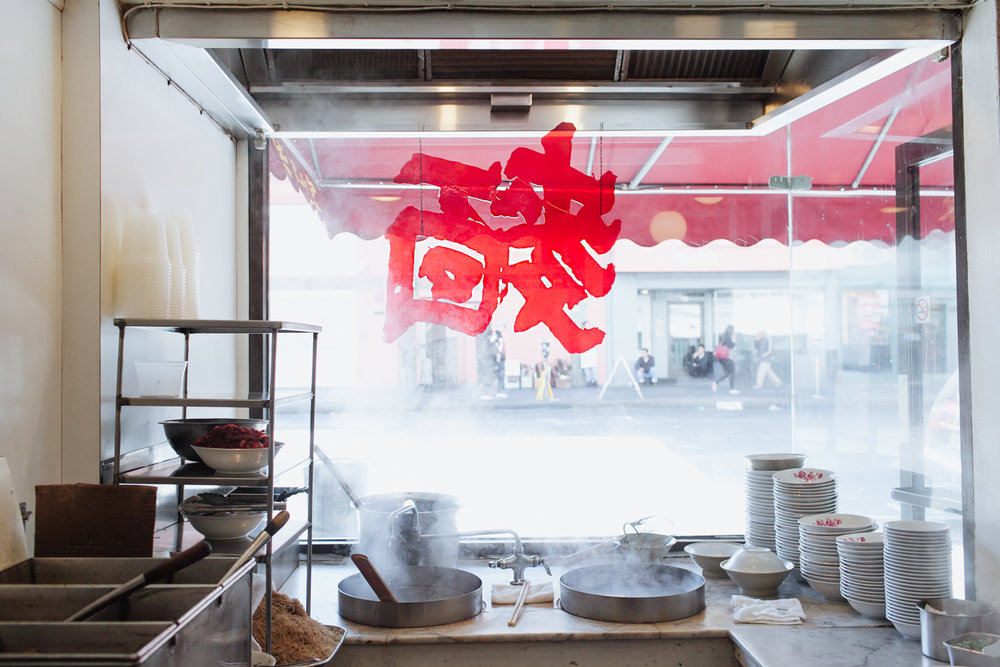 04_Hon's-Wun-Tun-House_EatChinatown.jpg