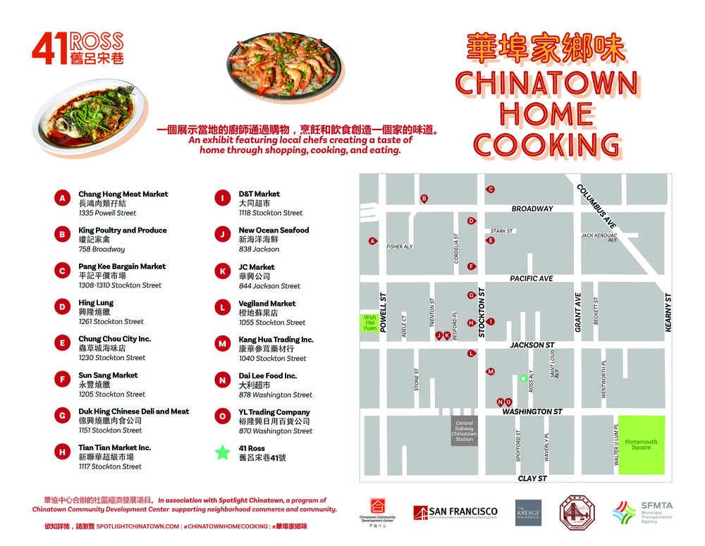 Shop Chinatown Map Handout 02022018_Page_1.jpg