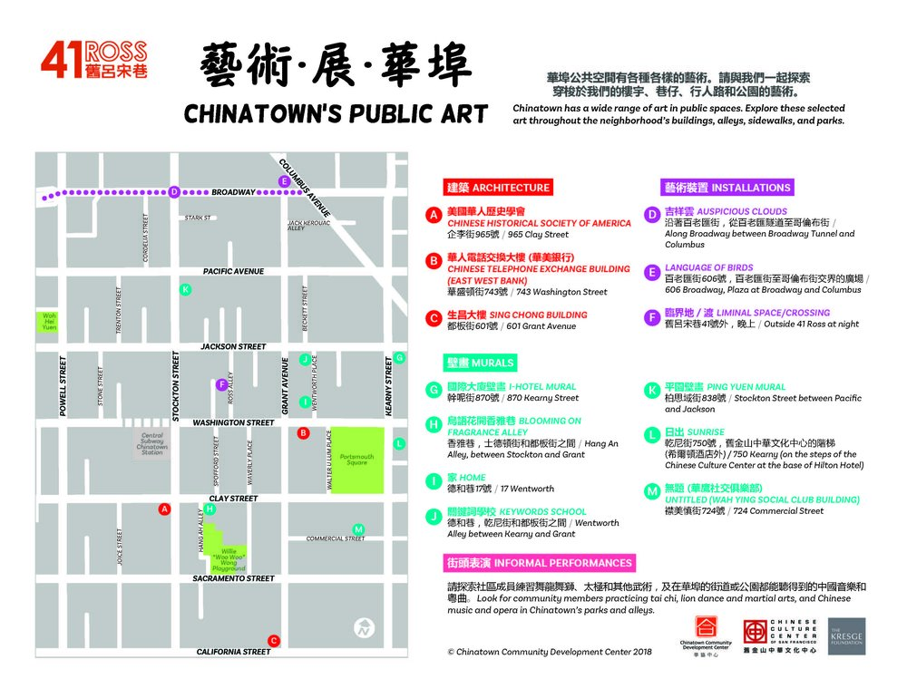 Chinatown Public Art Map ENGLISH_Page_1.jpg