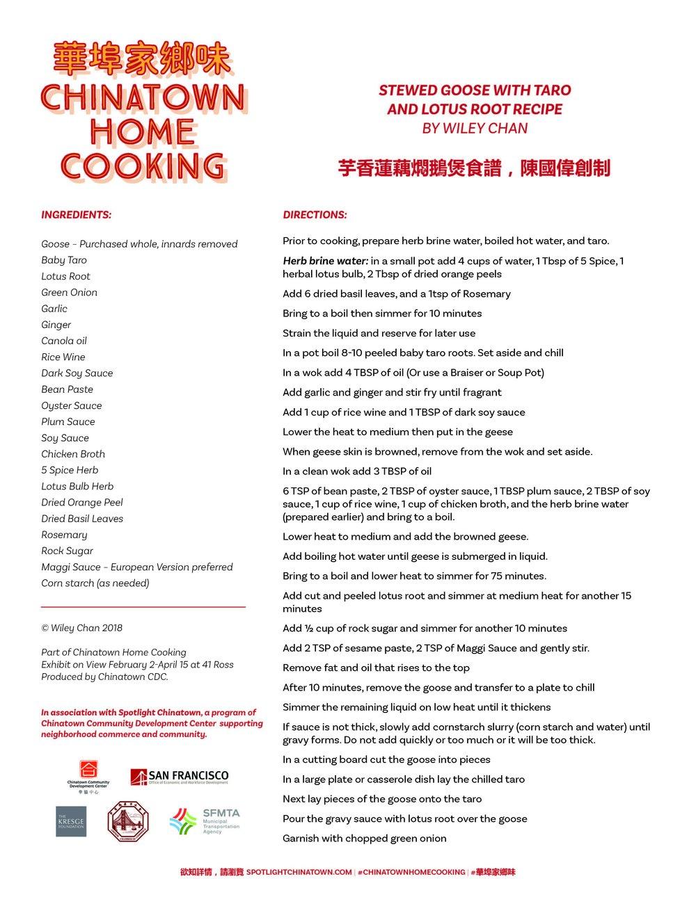 Stewed Goose Recipe_Page_1.jpg
