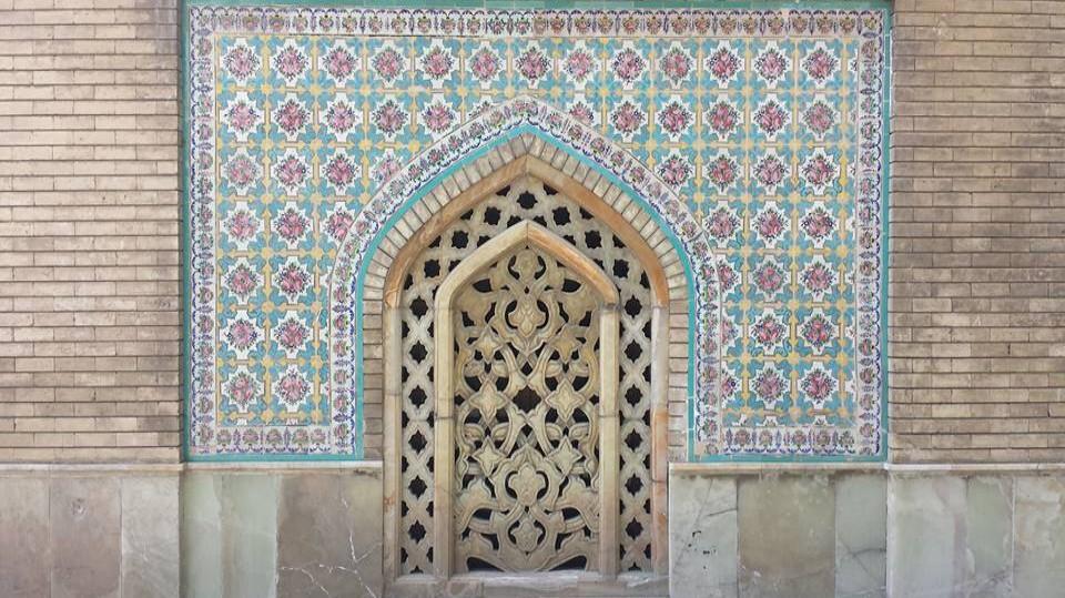 isfahan wall.jpg