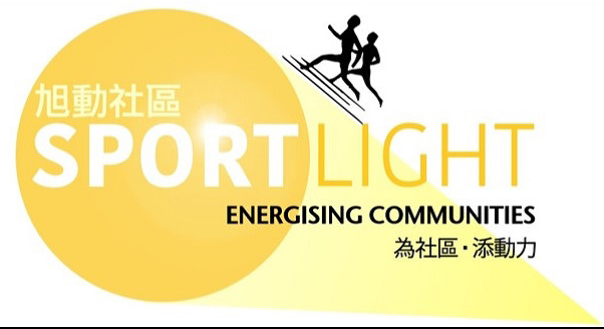 Proposed SportLight Trust logo created by YLP participants