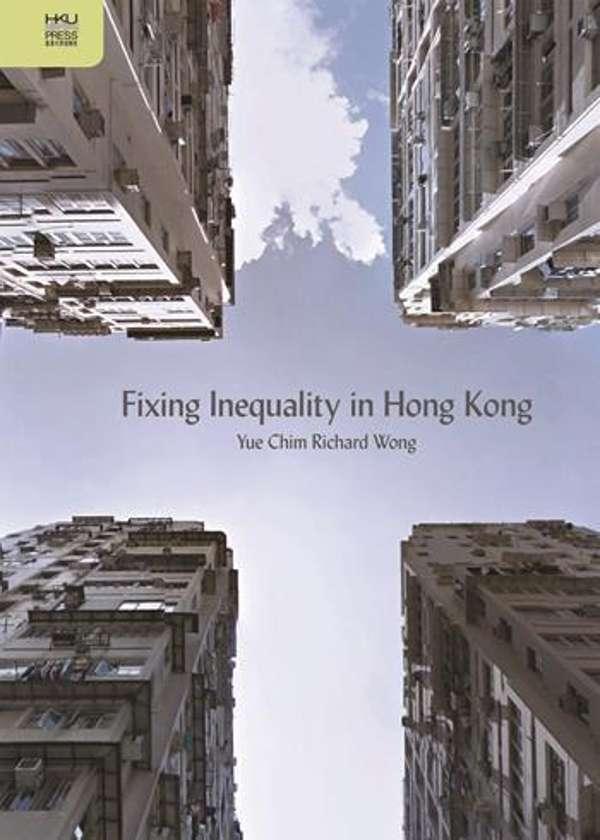 fixing inequality in hong kong.jpg