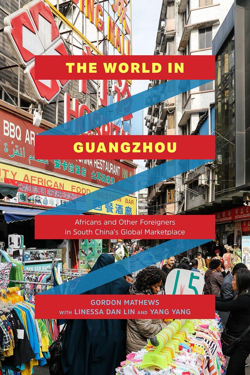 theworldinguangzhou.jpg