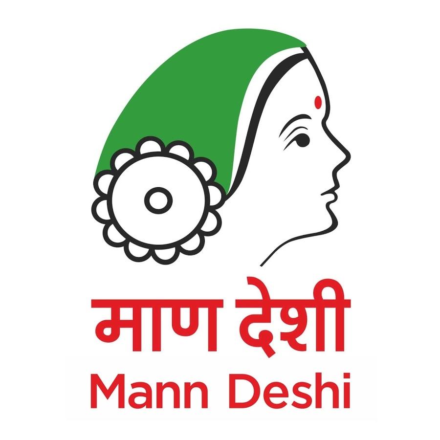 MDF logo.jpg