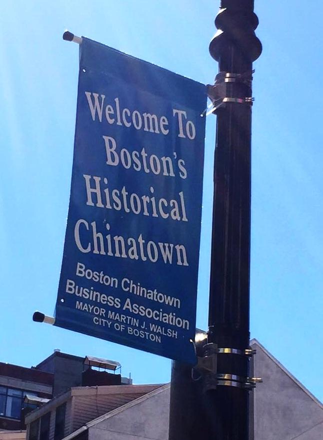 A welcome into the Chinatown neighborhood.  Photo: Julia Sarocco