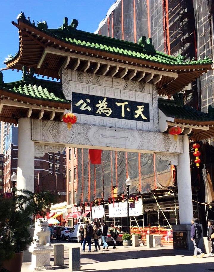 The large paifang gate to Chinatown, Boston.  Photo: Julia Sarocco