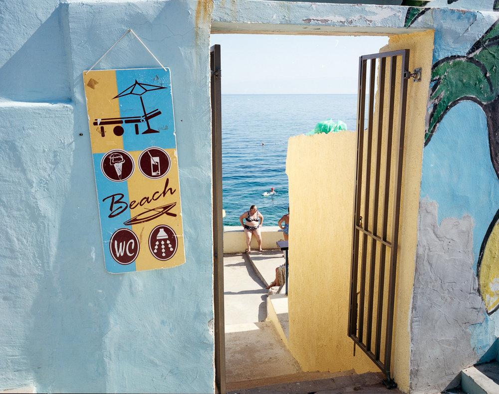 img73-croatia-2011-sc0047-1635095.jpg