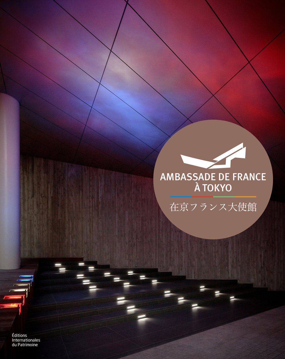 Ambassade de FranceTokyo - Corporate Book Design for French Ministry of Foreign AffairsClient: French Ministry of Foreign Affairsand Éditions Internationales de Patrimoine