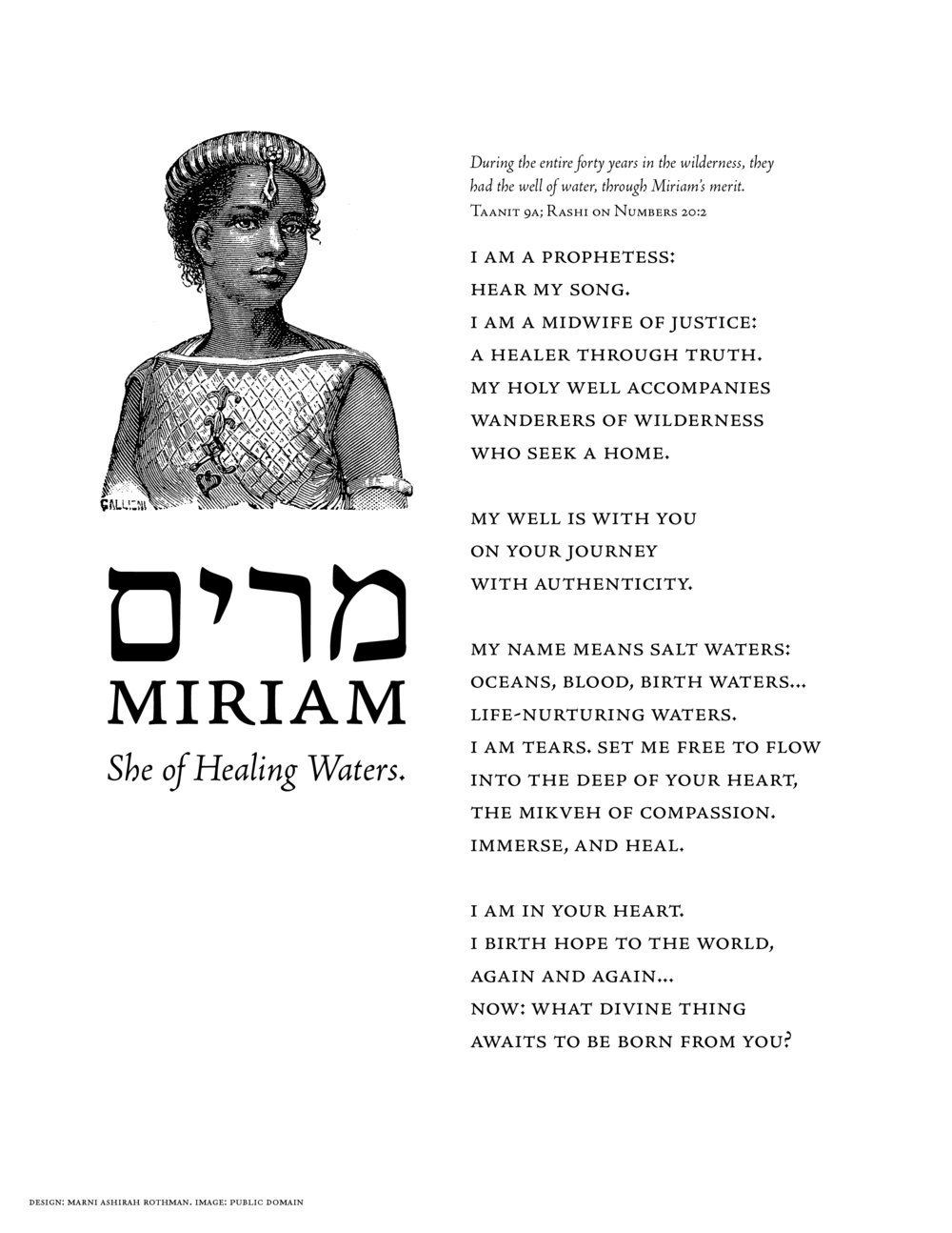 MiriamSaltWaterMeditation_MarniAshirah.jpg
