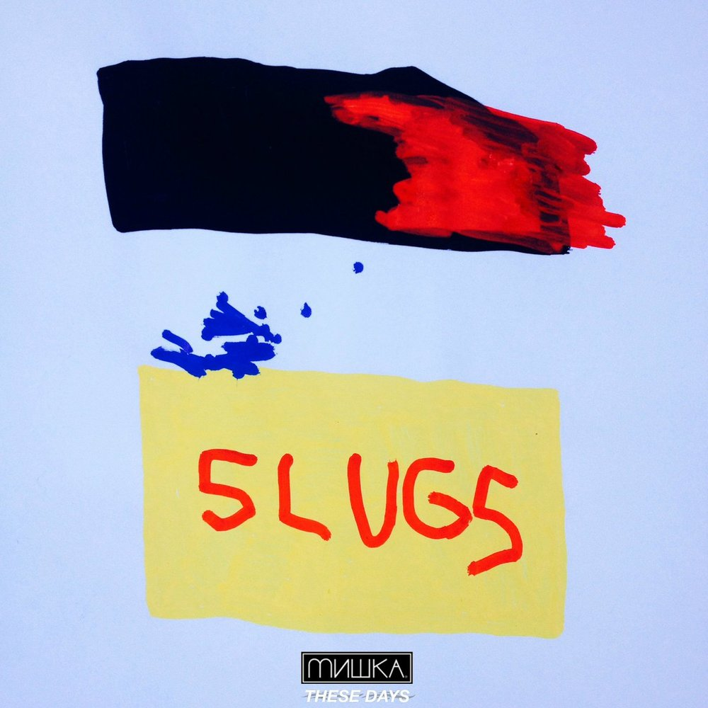 Slugs: A Compilation Album of Chicago Producers [Volume 2]