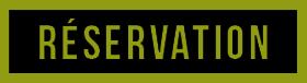 btn_reservation.png