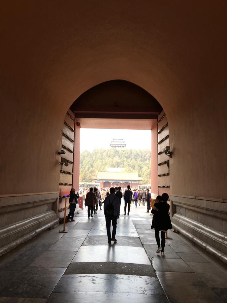 Forbidden City Pink Archway