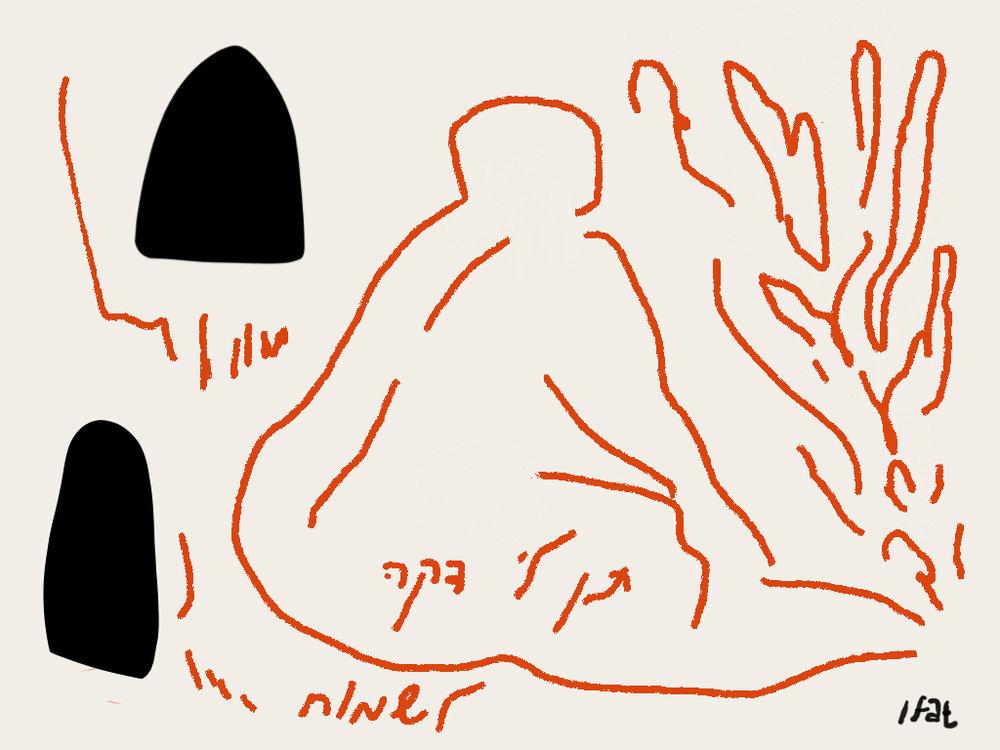 Sketches 65.jpg