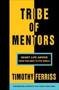 tribe-of-mentors better image.jpg