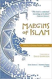 Margins of Islam book launch