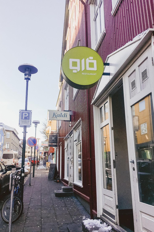 這是在市中心的glo,  而另外也有在休息站周邊的一家分店!