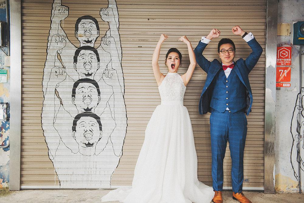 寶藏巖婚紗拍攝