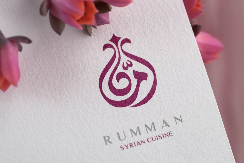 Rumman Syrian restaurant