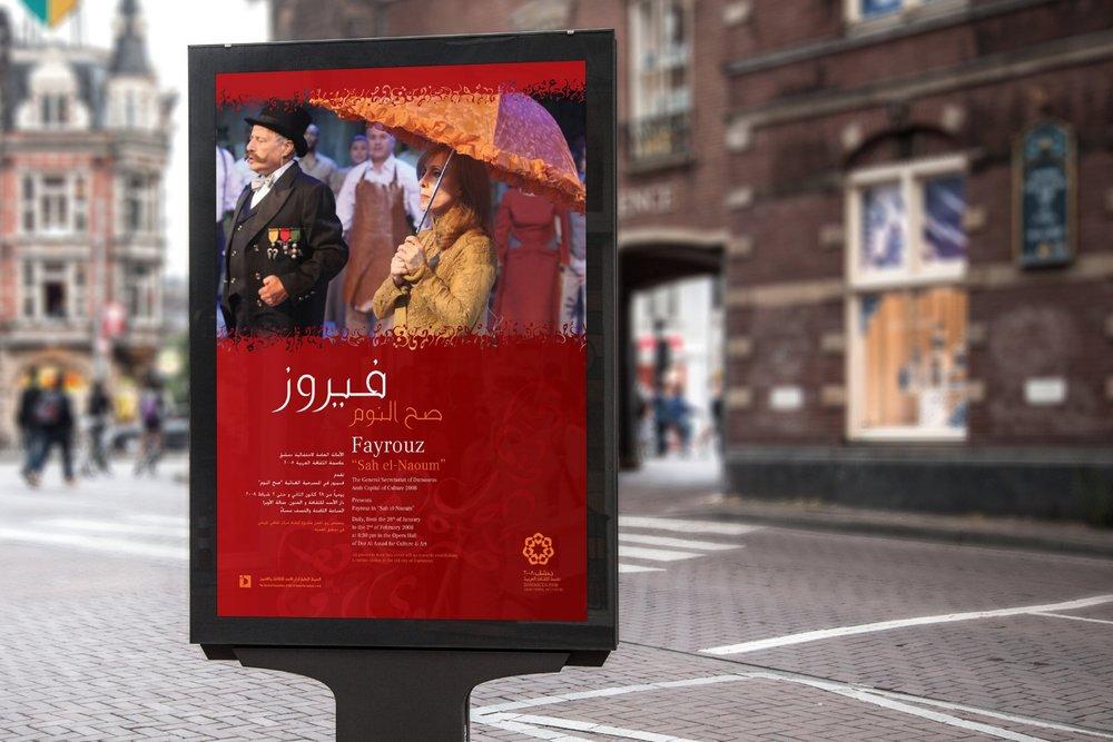 Damascus Arab Capital of Culture 2008
