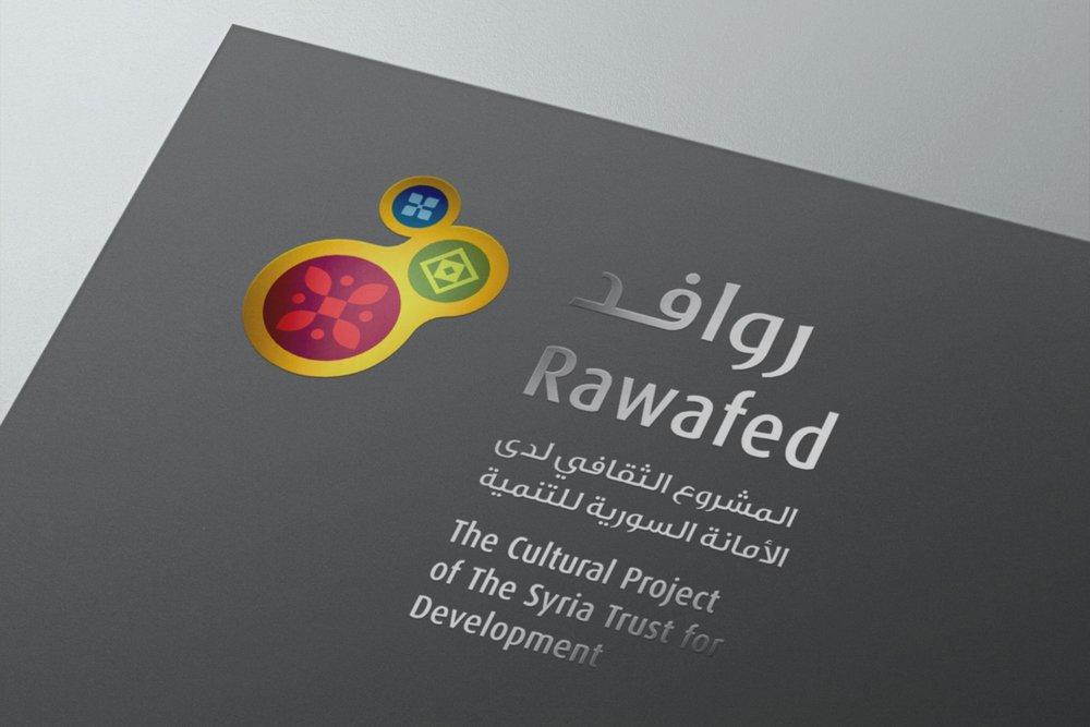 Rawafed Culture & Heritage
