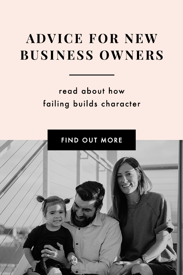 Bittersweet Design Boutique advice for new business owners. Story of failure.