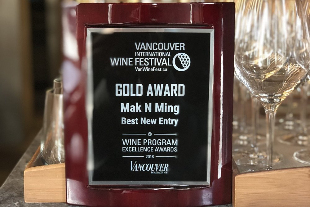 Mar2018 | Vancouver International Wine Festival 2018