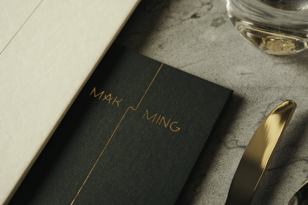 MakMing_images_04.jpg