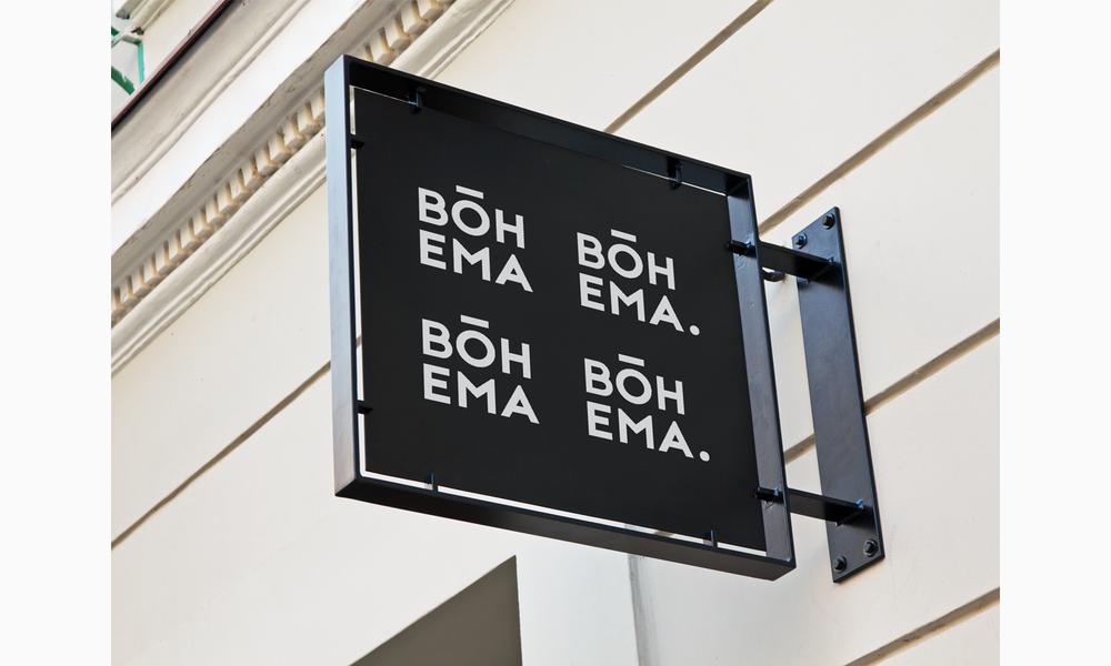 bohema-sign-port.png