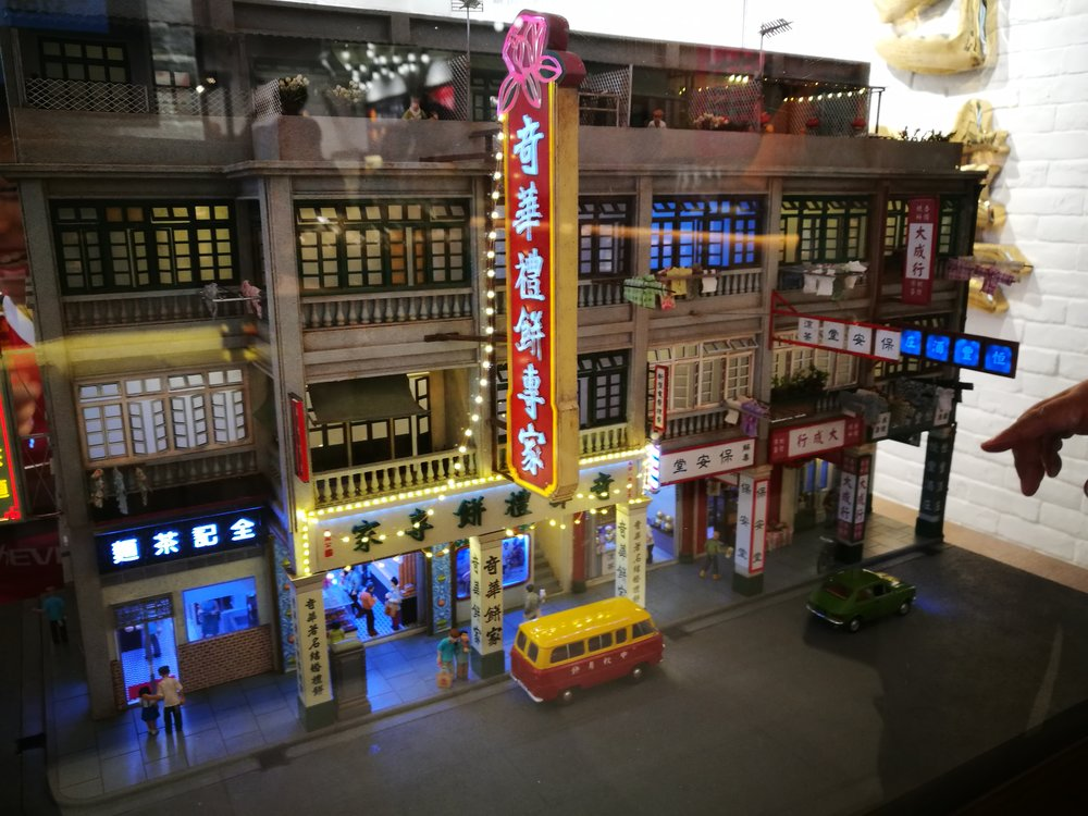 Miniature of the original Kee Wah Bakery on Shanghai Street in Hong Kong