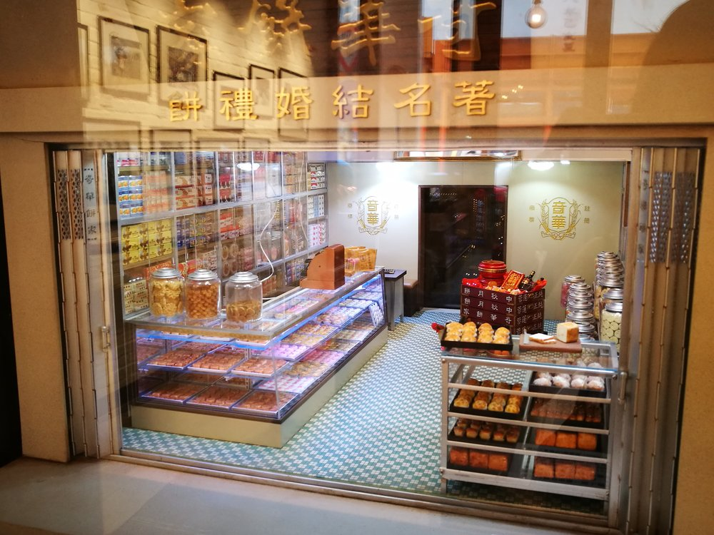 Look closely at the remarkable detail in this miniature of the original grocery store