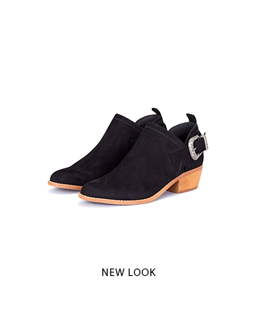 newlook boots blog.jpg