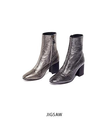 jigsaw boots blog.jpg