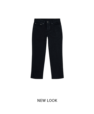 newlook jeans blog.jpg