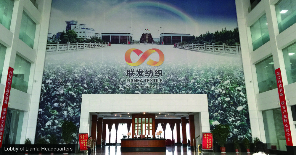 1 Lobby of Lianfa HQ.jpg