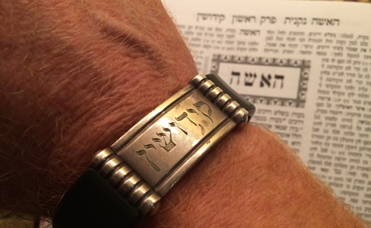 "A gift from my wife inscribed, ""Kiddushin."""