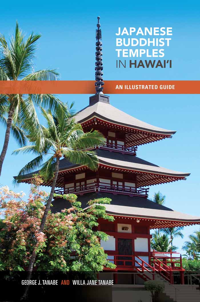 Japanese Buddhist Temples in Hawaii: Lecture, Slideshow, Banners, and Reception  - On Saturday, September 15, please join us in the Annex Hall at 7:00 pm for this special presentation and slideshow with Drs. George Tanabe and Willa Tanabe. The event is free and open to all, with a reception to follow.The Drs. Tanabe will co-present their findings on visiting and researching every Japanese Buddhist Temple in Hawaii (90 in all) to reveal through detailed illustrations the meanings behind Temple art, images, and architecture. The presentation distills their findings from their book, Japanese Buddhist Temples in Hawai'i: An Illustrated Guide (Honolulu, Univ. of Honolulu Press, 2012), shown right.Reception to FollowWe expect the presentation to last some 90 minutes. Immediately following the presentation we invite all to stay for a Hawaiian themed reception, also in the Annex Hall.