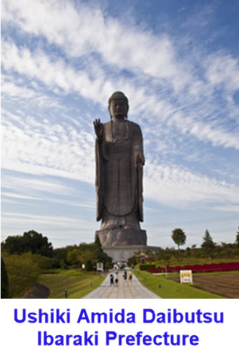 Full View of Statue.  This giant statue of Amida is the primary focus of a large cemetery managed by the  Higashi Honganji  sect of Jodo Shinshu in Japan. It stands about 36 stories tall.