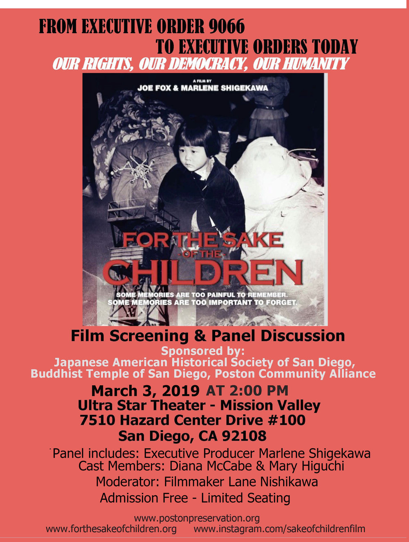 2019 Mar 3 - For the Sake of the Children San Diego Screening.jpg