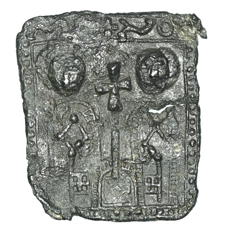 Afbeelding 2: Insigne van Petrus en Paulus, Rome, gevonden in Rotterdam, lood-tin, 27 x 23 mm, collectie Familie Van Beuningen, inv. 3359 (HP2 1215)