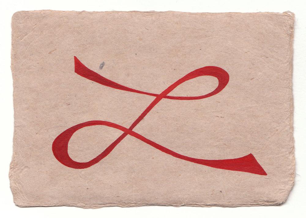 L in Red 2.jpg