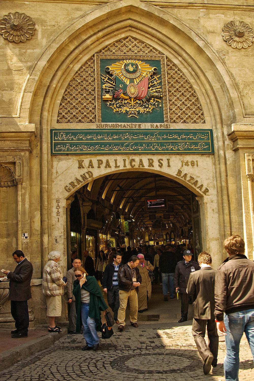 018_Grand Bazaar-1.jpg