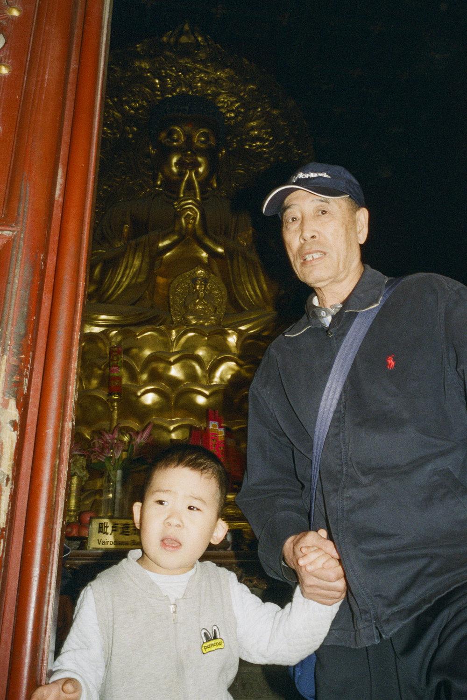 Llorente_Beijing_02.jpg